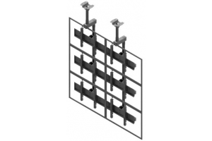 LCC2347-L - Uchwyt sufitowy do videościany 2x3 / 40
